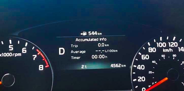 2019 kia soul gas mileage test